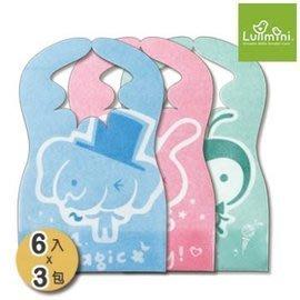 【魔法世界】Lullmini Floret 嬰幼童拋棄型圍兜-組合包-3種不同圖樣 (6入*3包) 台灣製造