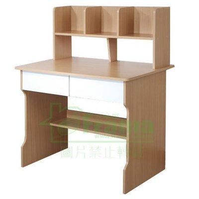 書桌 電腦桌 辦公 【收納屋】超值雙抽層架學生書桌CF-CE970D/PC-NE960D-R/ST-NE980D-BR