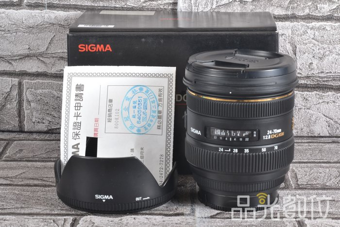 【品光數位】SIGMA 24-70mm F2.8 IF EX DG HSM 公司貨 SONY A系列 #80907K