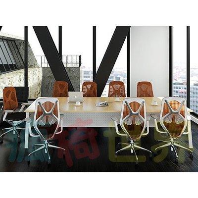 《瘋椅世界》OA辦公家具全系列 訂製高...