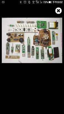 音樂IC 音樂模組 電路設計