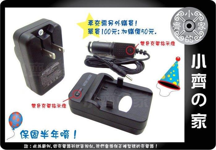 小齊的家 JVC BN-VF714US,BN-VF733U,BN-VF733US,LY34647-002 充電器