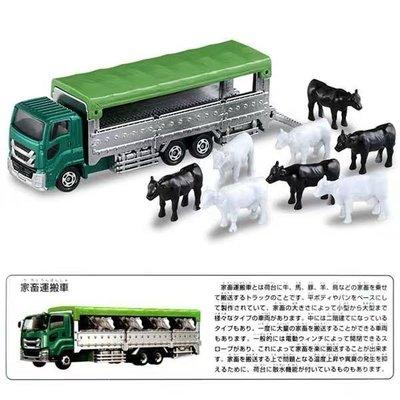 Tomica tomy 多美 139 運輸車 載牛車 動物運輸車 牛車 日版