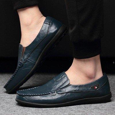 日和生活館 春季新款真皮男鞋 英倫風男豆豆鞋 男懶人休閒駕車鞋 624D88