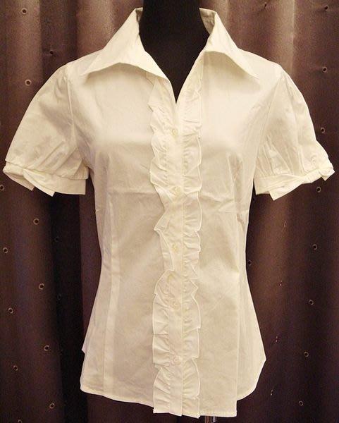 大降價!全新 日本帶回【INTER PLANET】2 號 M 號白色荷葉邊短袖襯衫,低價起標無底價!本商品免運費!