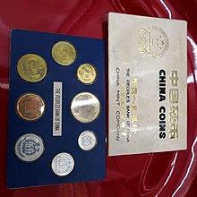 收购及卖出中国人民银行79年至86年精造分币套装