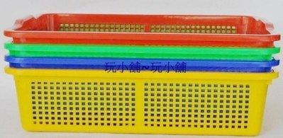 I-550 (各種尺寸) 公文林 公文籃 零件盒 洗滌 深盆 方盆 收納 整理 (台灣製)
