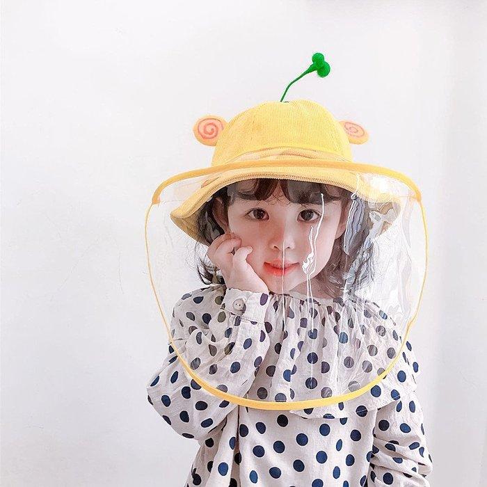 【安全防護】兒童防護帽防飛沫春夏薄款防唾液漁夫帽嬰幼兒寶寶帽子男女童盆帽【妞妞3c】