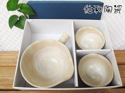 ~佐和陶瓷餐具~【XL0208048-...