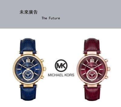 Michael Kors 時尚新款圓盤皮帶 藍色日曆 39mm 玫瑰金 女士腕錶 mk手錶 MK2425 復古 氣質款