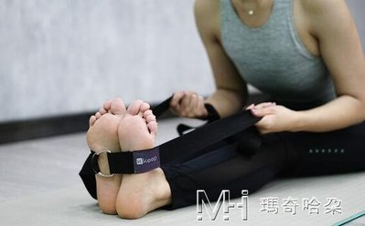 【全場免運】瑜伽伸展帶 結實不易變形舒...