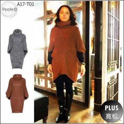 現貨 ⓔureka A17-T01  韓版 長版 寬鬆  前短後長 毛衣 上衣 針織 大尺碼可穿