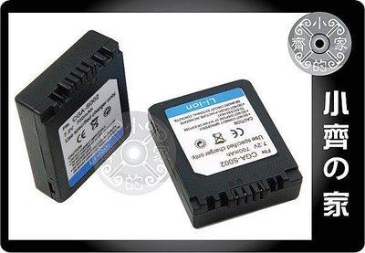 P牌 CGA-S002E S002 S002A/ 1B S002E/ 1B DMW-BM7 S002E鋰電池 小齊的家 新北市