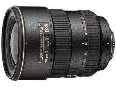 【限量1顆】Nikon 17-55mm AF-S F2.8G IF-ED DX ( 公司貨 保固1年 ) F/2.8G