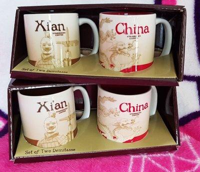 星巴克中國西安城市對杯Starbucks Xi'an ChinaPair of cups espresso含運費,再退15元手續費