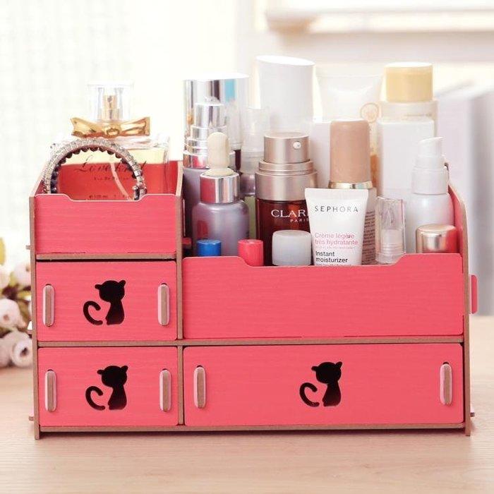 小喵咪桌面收納盒 創意化妝品收納盒 DIY木質收納盒 【40】