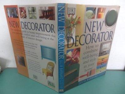 典藏乾坤&書---設計---NEW DECORATOR DK ISBN0-7513-0593-6S
