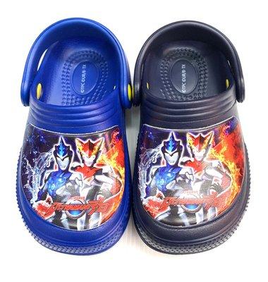 超人力霸王 R/B 💊ULTRAMAN R/B 兒童布西鞋 / 室內鞋 / 園丁鞋 / 懶人鞋[UM0269]