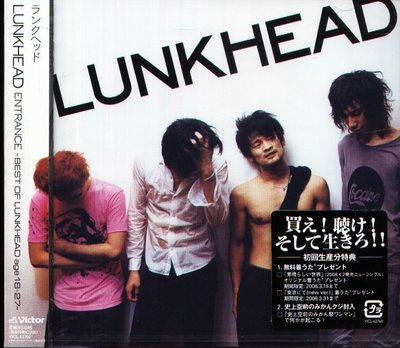 K - LUNKHEAD - ENTRANCE BEST OF age 18-27 - 日版 - NEW