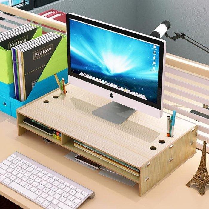 手提幕辦公桌螢桌加高鍵盤架子桌面收納盒電腦書本屏幕架顯示 LI1875
