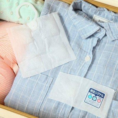 現貨 除濕劑 重複使用 櫥櫃 衣櫃 霉味 防霉 循環 換季 衣物 ❃彩虹小舖❃【L053-3】掛式乾燥除濕劑(10連包)