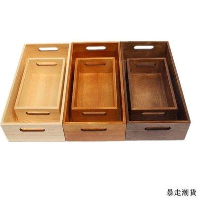 收納盒 收納箱 木質 大號無蓋桌面收納盒工具盒雜物小木盒復古風手提盒實木木盒可客製尺寸 收納盒