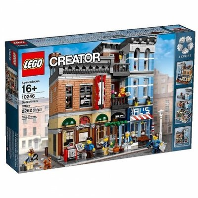 「絕版品」樂高積木LEGO CREATOR LT10246 偵探事務所
