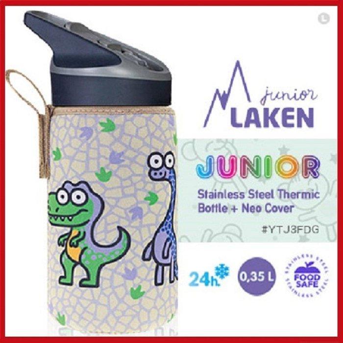 Laken JANNU彈跳式不鏽鋼保冷瓶-附白恐龍水瓶套(0.35L)#YTJ3FDG【AH50071】 i-Style