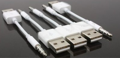 【飛兒】Apple iPod shuffle 3 4 5 3代 4代 5代 傳輸線 與電腦USB同步+充電