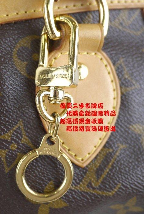 ☆優買二手名牌店☆ LV 經典 黃銅 金屬 加長鍊 鑰匙圈 吊飾 M62694 全長約9公分