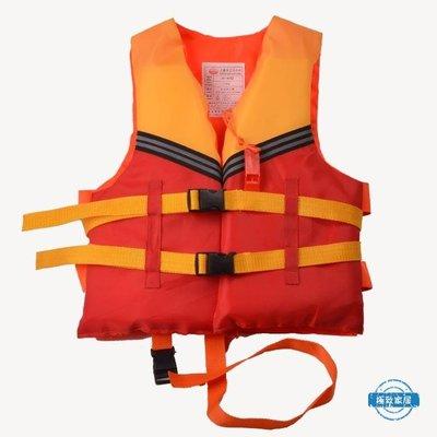 救生衣兒童泡沫救生衣 寶寶浮力背心 帶跨帶口哨  男女童浮潛背心 泳衣