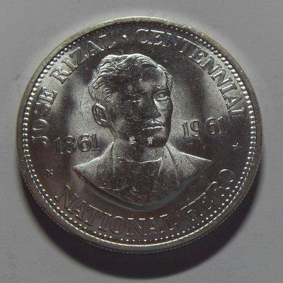 【鑒 寶】(世界各國錢幣)菲律賓 1961年 1比索 黎薩 紀念 大銀幣 直徑 38mm  重量 26.6克 BTG2707