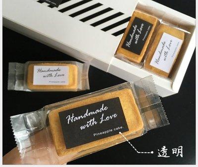 Amy烘焙網:50入/長方形鳳梨酥專用包裝袋/磨砂拉絲純白金鳳梨酥袋/餅乾袋糖果袋封口機袋