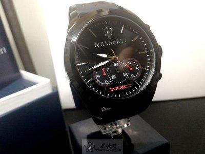 請支持正貨,MASERATI手錶POLE POSITION款,編號:R8871612004,黑色錶面PU錶帶款