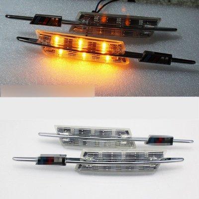 BMW E90 E92 E60 E82 E87 E88 E81 E46 原裝位改裝用LED 側燈 轉向燈 葉子板燈 M