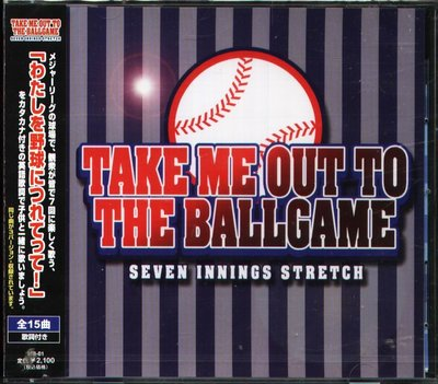 K - Take Me Out To The Ballgame - CD NEW BILLY CATCHER Queen