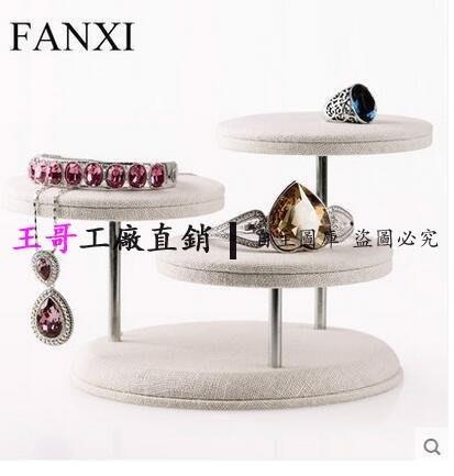 【王哥】FANXI凡西麻布創意圓桌首飾架MB026櫥窗珠寶飾品展示架道具