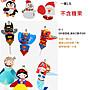 【UIshop】棒棒糖造型紙  聖誕節糖果紙 小禮...