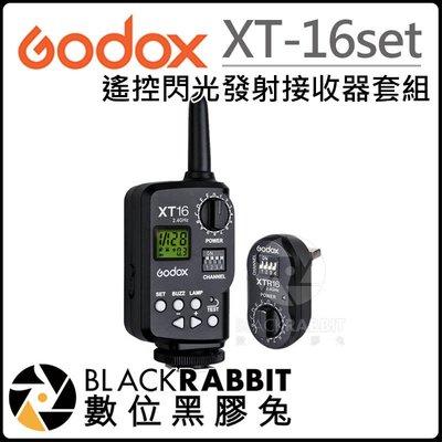 數位黑膠兔【 Godox 神牛 XT1...