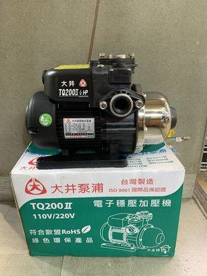 DIY水電材料 大井TQ200B-1/4HP電子穩壓加壓機/不生鏽抽水馬達/電子恆壓機