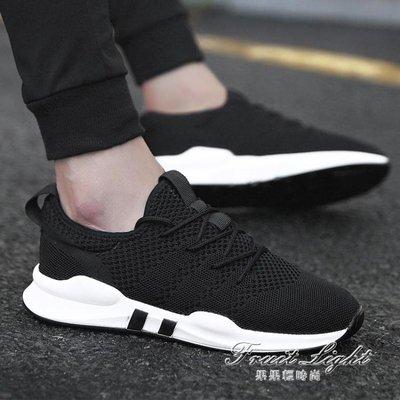 休閒鞋秋季男士運動鞋男鞋韓版潮流休閒鞋板鞋老北京布鞋小白鞋潮鞋 我的拍賣