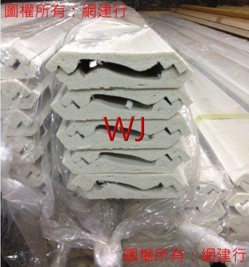 ☆ 網建行 ㊣ PVC~線板(線條)☆修飾室內裝潢☆寬9cmX厚1.5cm~每支80元☆
