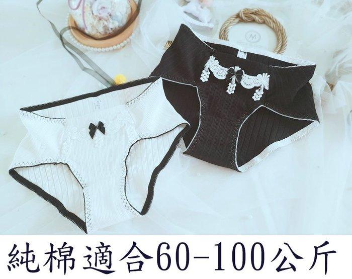 純棉大尺碼內褲適合60-100公斤 草莓花園 B16棉花糖女孩 女內褲 夏季新款精緻蕾絲網紗 高腰無痕女式內褲