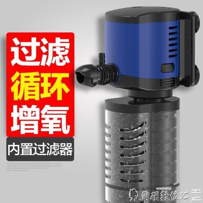 魚缸過濾器森森內置魚缸過濾器靜音增氧泵三合一潛水泵烏龜缸水族箱過濾設備全館免運