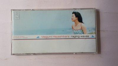 【鳳姐嚴選二手唱片】Megumi Hayashibara 林原めぐみ / 單曲:raging waves (日版)