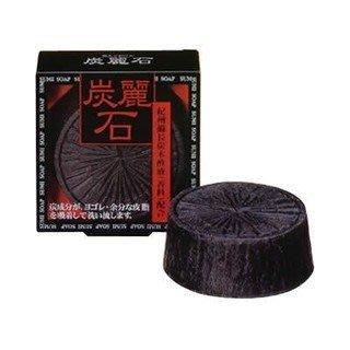 ♡NANA♡日本進口 炭麗石洗面皂 128g 1入