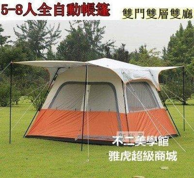 【格倫雅】^科爾曼全自動露營帳篷戶外 野外防暴雨 多人超大登山釣魚野營海邊42121[