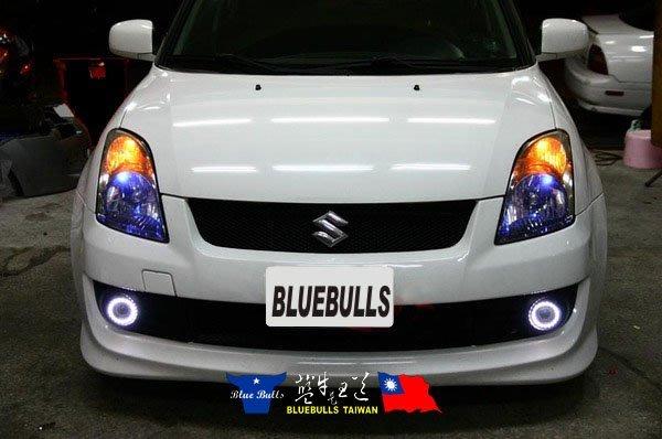 【藍牛冷光】SUZUKI SWIFT H11直上型魚眼霧燈 另有 HID 遠近魚眼 COB LED光圈