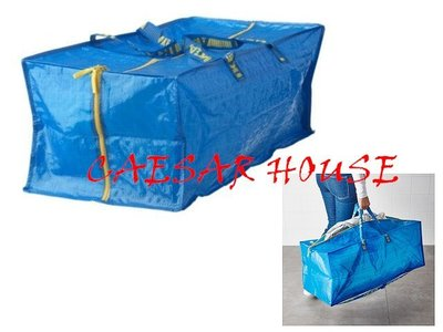 ╭☆凱薩小舖☆╮【IKEA】環保購物袋 雙向拉鍊式 收納提袋;換季衣物棉被收納袋 76公升