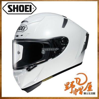 三重《野帽屋》日本 SHOEI X-14 全罩 安全帽 SNELL X-Spirit X14。WHITE 白